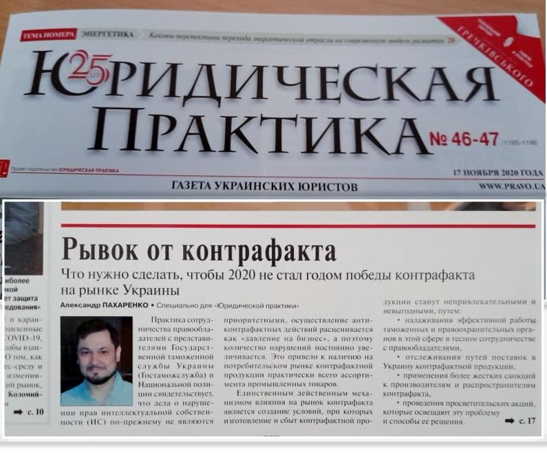 новость 18.11.2020